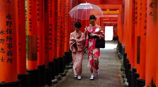 Around Japan